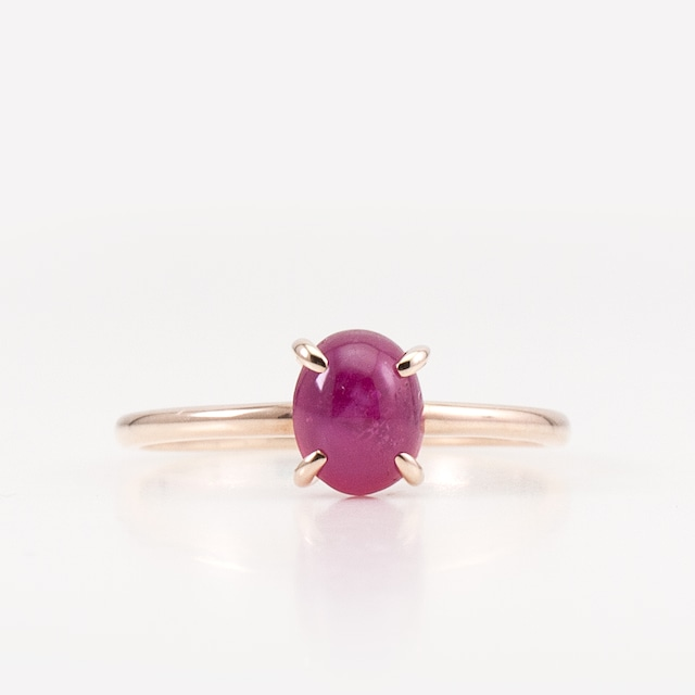 Ruby ring / Four claws