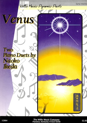 IS27i09 Venus(ピアノ/池田奈生子/楽譜)