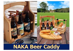 KUKU Beer Caddy -ビアキャディー-