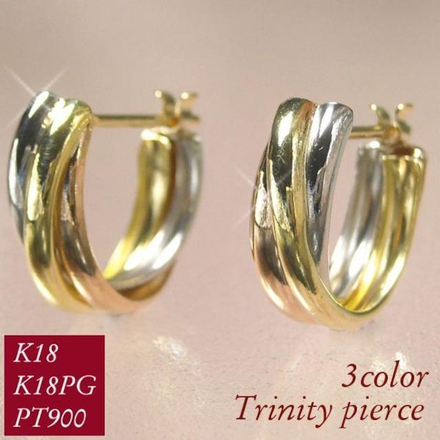 トリニティ ピアス スリーカラー 18金ゴールド プラチナ k18 k18pg pt900 ピンクゴールド フープ スナップ レディース 50代 40代 30代 20代 60代