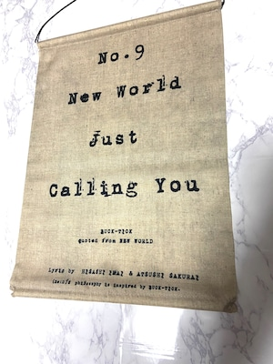 (Re:II)feat.BUCK-TICK  タペストリー TYPE:No.9 New World Just Calling You