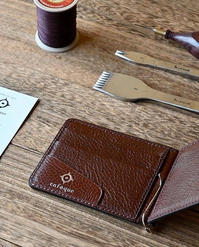 手縫い仕立てのマネークリップ財布 箔押しロゴ【チョコ】