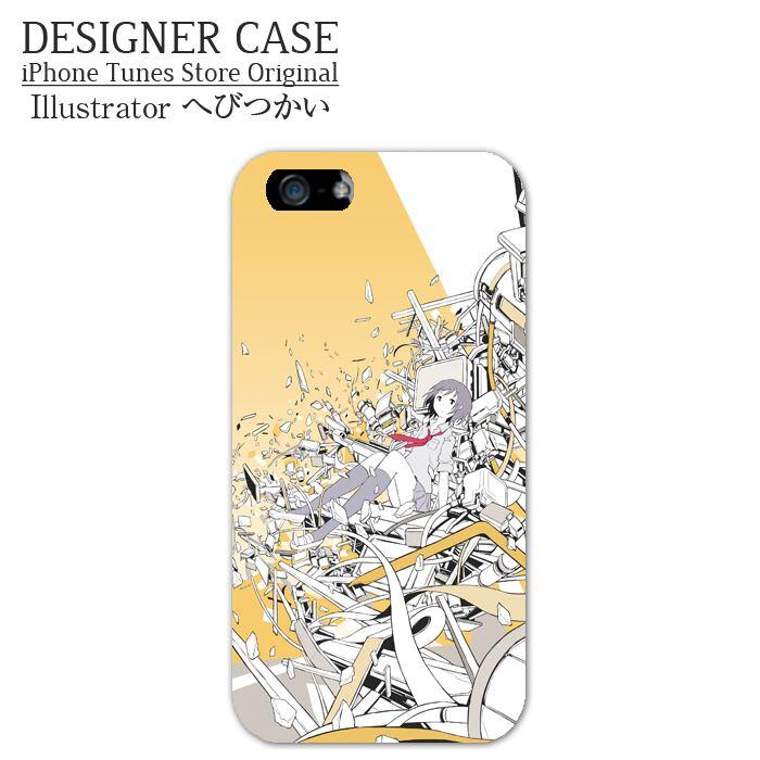 iPhone6 Plus Hard Case[direction]  Illustrator:hebitsukai