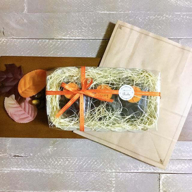 ≪常温便≫かぼちゃ焼きうさぎ3羽セット(焼き菓子/フィナンシェ/お菓子ギフト)