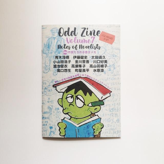 ODD ZINE Vol.7