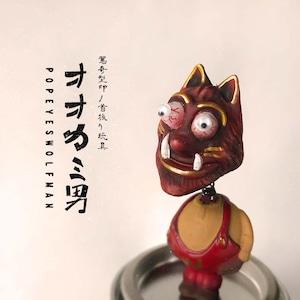オオカミ男首振り缶