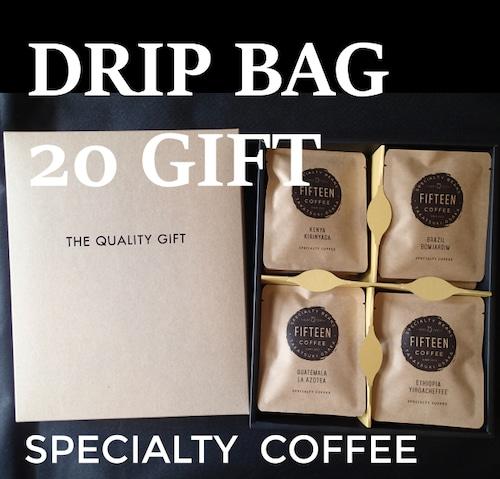 DRIP BAG 20 GIFT|ドリップバッグ20コ ギフトボックス