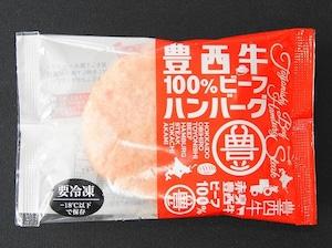 トヨニシファーム『カルビ串&ハンバーグ人気Wセット』