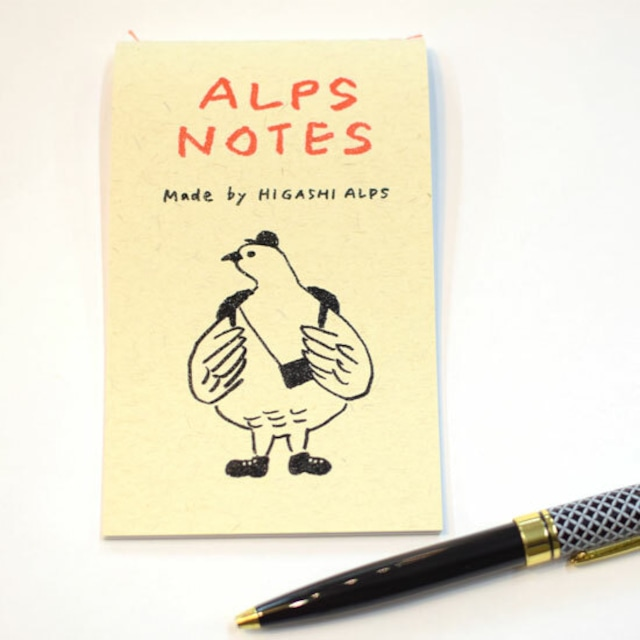 HIGASHI ALPS(ヒガシアルプス)ALPS NOTES