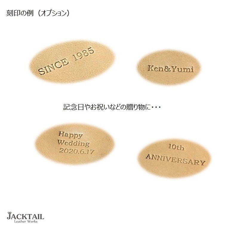 【オプション】レザートレイ メッセージ刻印