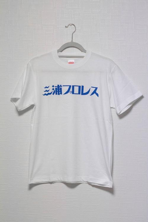 三浦プロレス ロゴTシャツ ホワイト