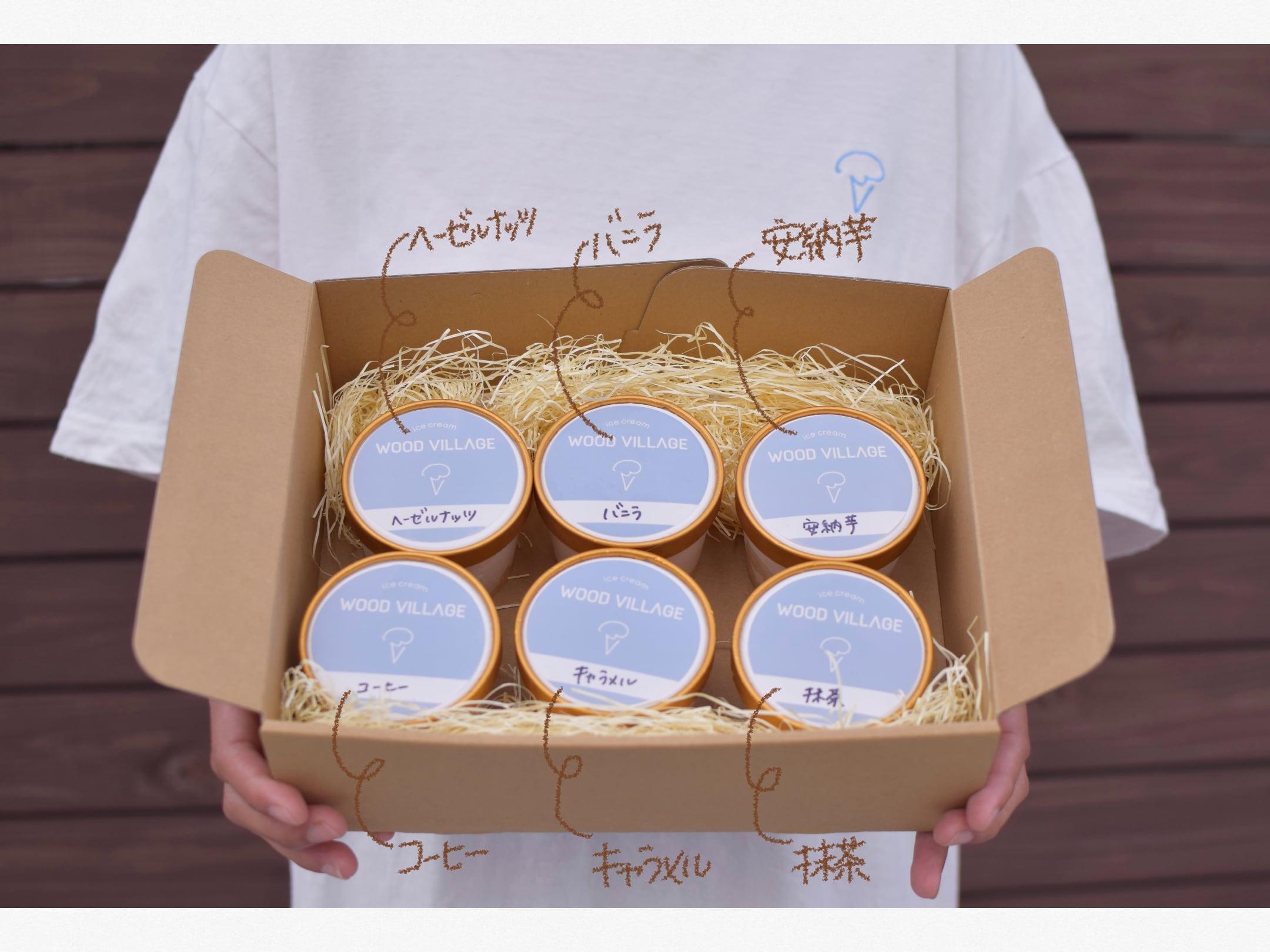 ice cream box 10月便✈︎ 6個入り