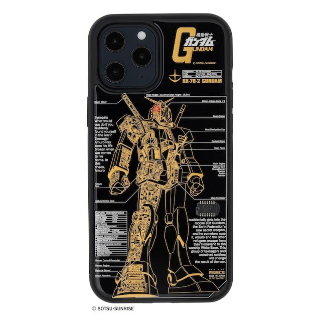 FLASH ガンダム 基板アート iPhone 12 Pro Maxケース【東京回路線図A5クリアファイルをプレゼント】