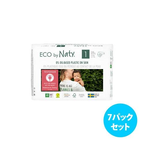 [7パックセット] Naty by Nature Babycare 紙おむつ(サイズ 1)