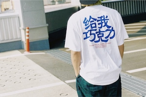 Chinese logo Tee【White / Orange / Black】