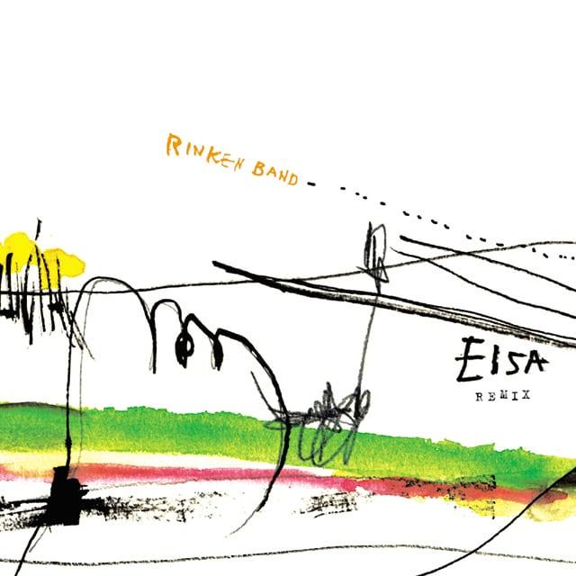 """【RINKEN BAND """"EISA REMIX""""】RINKEN BAND"""