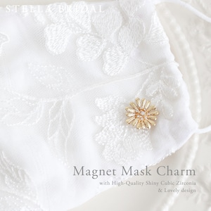 3WAY*キュービックジルコニア マグネットマスクチャーム Flower #02    [MGC02]