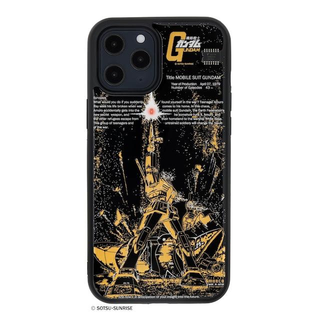 FLASH ガンダム ラストシューティング Ver. 基板アート iPhone 12 Pro Maxケース【東京回路線図A5クリアファイルをプレゼント】