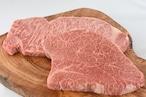 ミートコンシュルジュセレクト和牛ステーキ詰め合わせ(2枚/300g相当)
