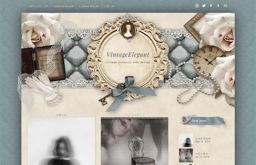 【FC2ブログテンプレート】VintageElegance ビンテージエレガンス【個人・商用可】