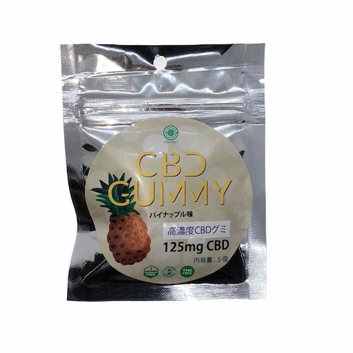 【CBDCRAFT】CBDグミ 125mgCBD(1袋5個入り)