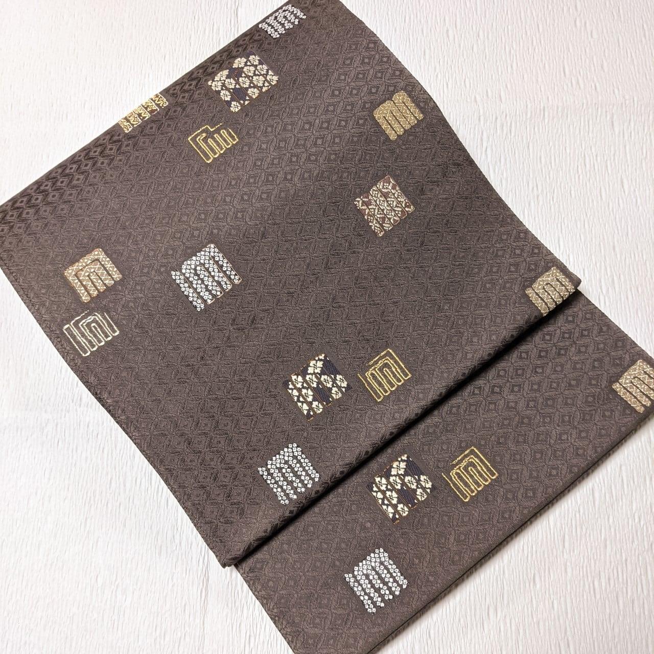 【未使用】逸品!加納幸製 袋帯六通 源氏香 七宝つながりの地紋  金銀×ココアブラウン