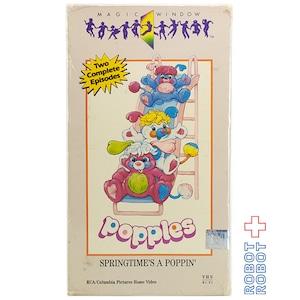 VHS ポップルズ 02 スプリングタイム・ア・ポッピン ビデオテープ