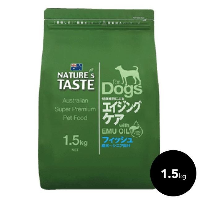NATURE'S TASTE(ネイチャーズテイスト )エイジングケア 1.5kg