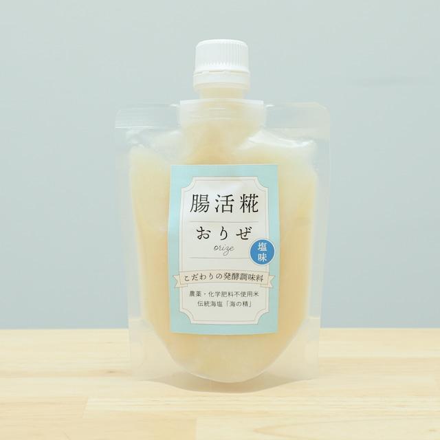 【お得なセット】おりぜ塩味180g × 5本 - 腸活糀