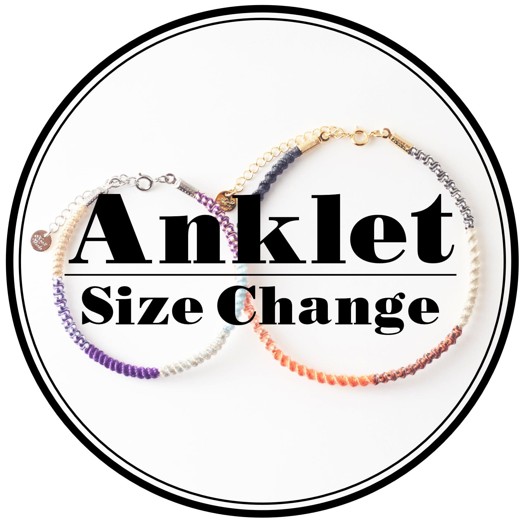 【アンクレットサイズへ変更】CUSTOMIZE_Change to Anklet Size