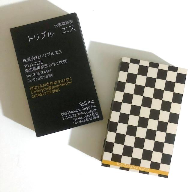 64d1_biz【100枚】ビジネス名刺【英表記】