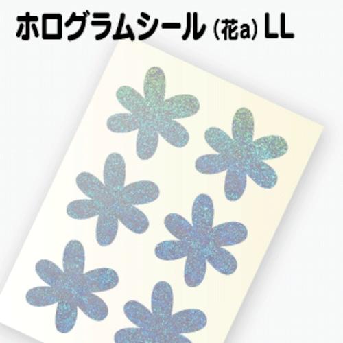 【ホログラム 花シールA 】LL(4cm×4.3cm)