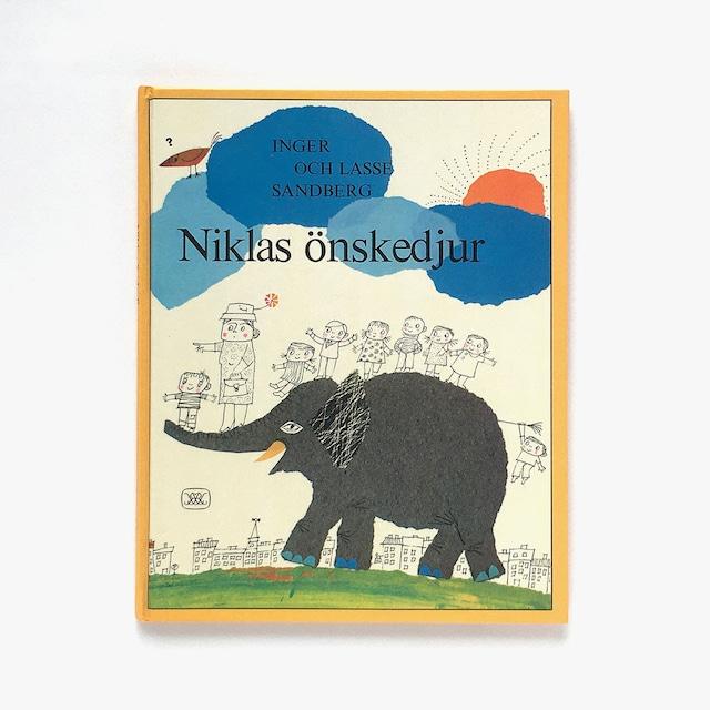 インゲル&ラッセ・サンドベリィ「Niklas Önskedjur(ニコラスのペット)」《1982-01》