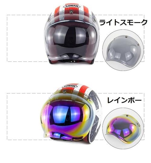バイク ヘルメット ジェットヘルメット シールド 【バブルシールド + フリップアップセット】 3点ボタン式 激安特価【ライトスモーク】