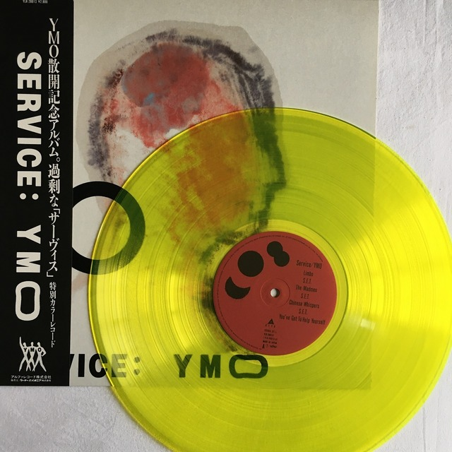 【LP・国内盤】YMO / サーヴィス