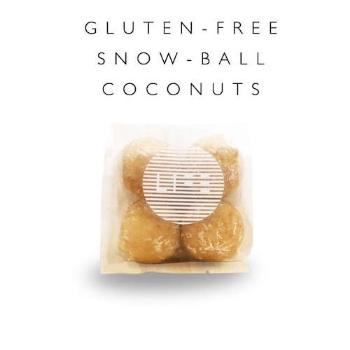 グルテンフリー 米粉のスノーボールクッキー <ココナッツ>