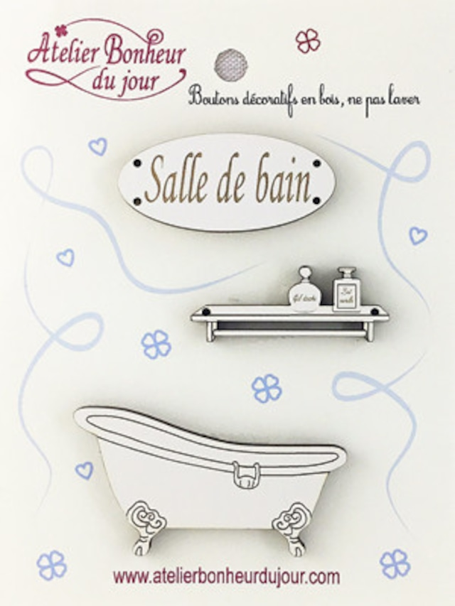 フランス製 木製ボタンセット アトリエ ボヌール ドゥ ジュール 【バスルーム】