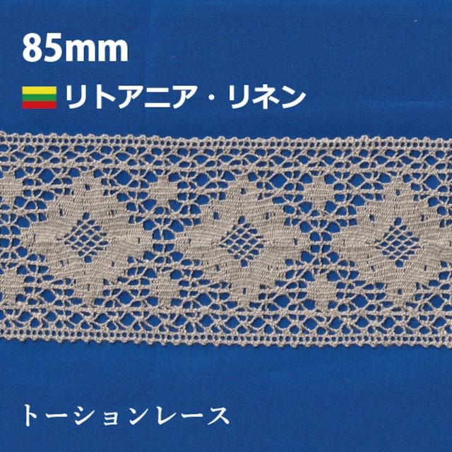 リトアニア製リネン トーションレース  麻トーションレース  縁取り 装飾 10cm単位 ハンドメイド 45mm幅 白
