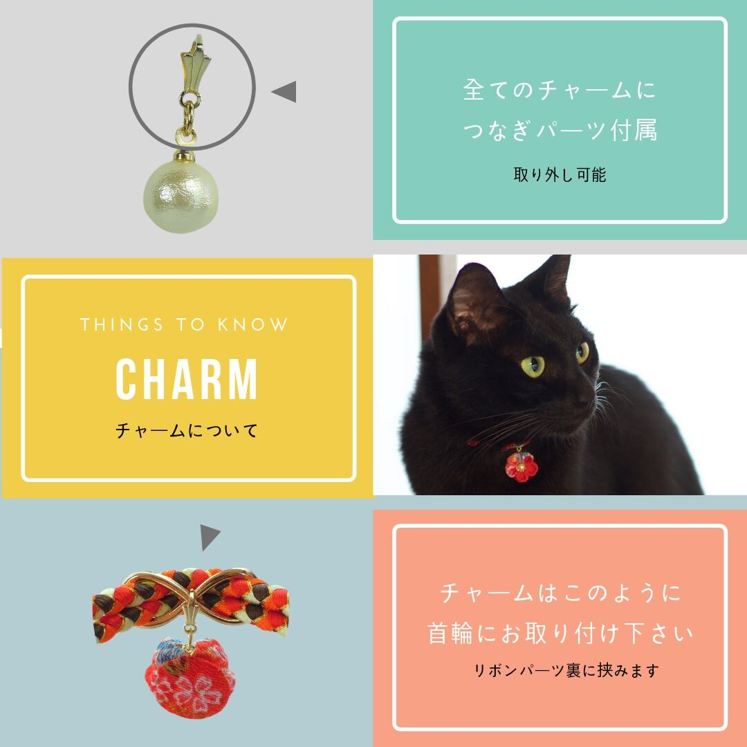【チャーム】リボン チェック