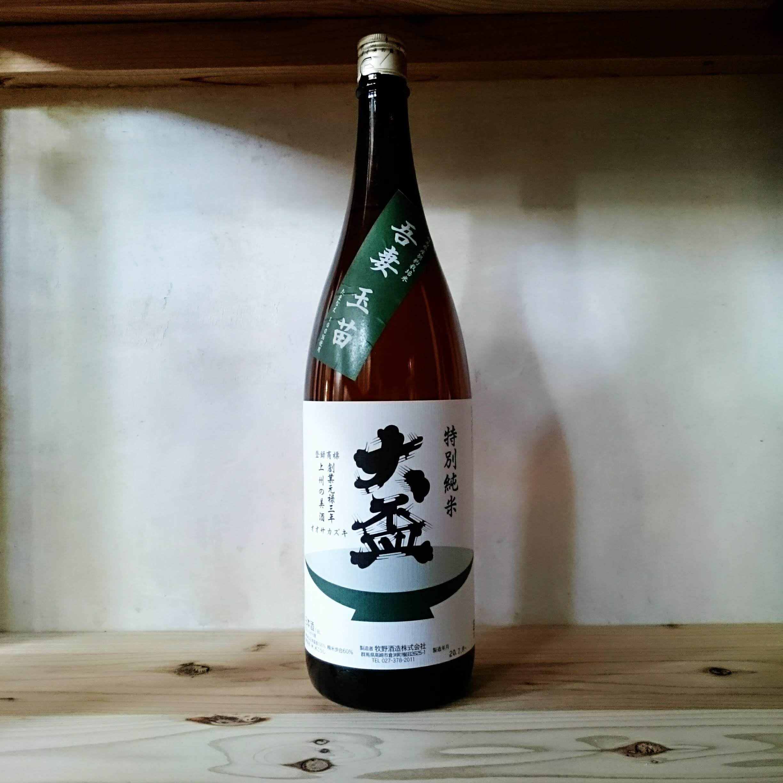 大盃 特別純米酒 吾妻玉苗 1.8L