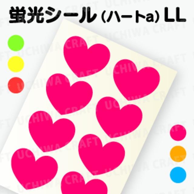 【ハートシールA 】LL(4cm×3.3cm)