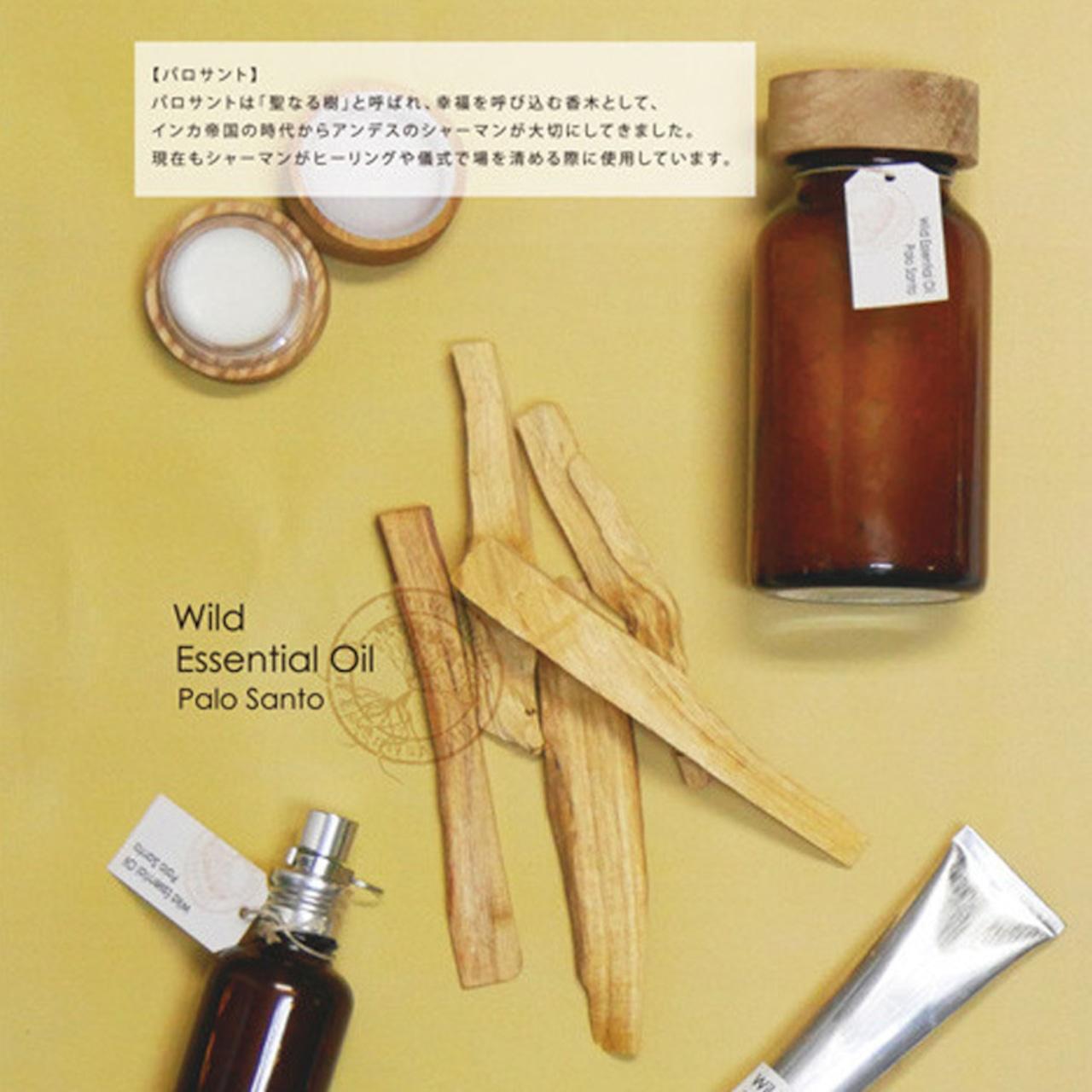【練り香水】アロマレコルト エッセンシャルオイル ソリッドパフューム