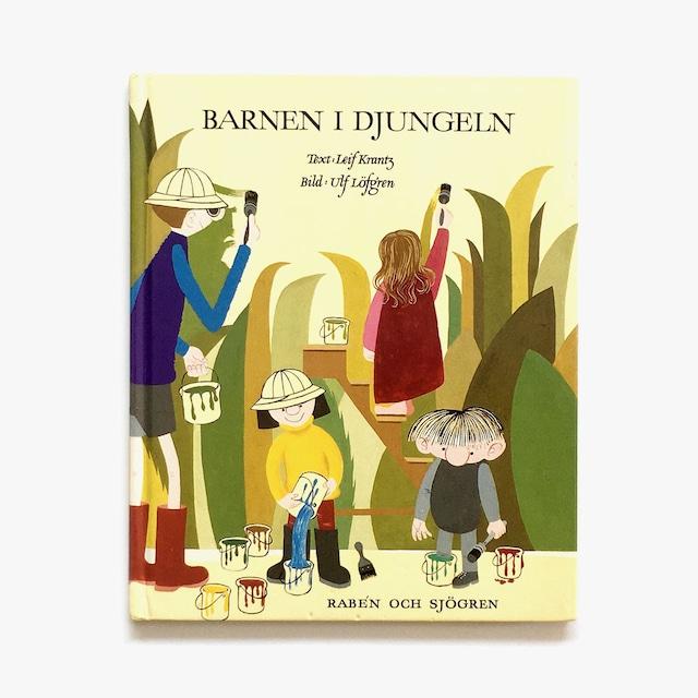 ウルフ・ルーフグレーン「Barnen i djungeln(ジャングルのこどもたち)」《1984-01》