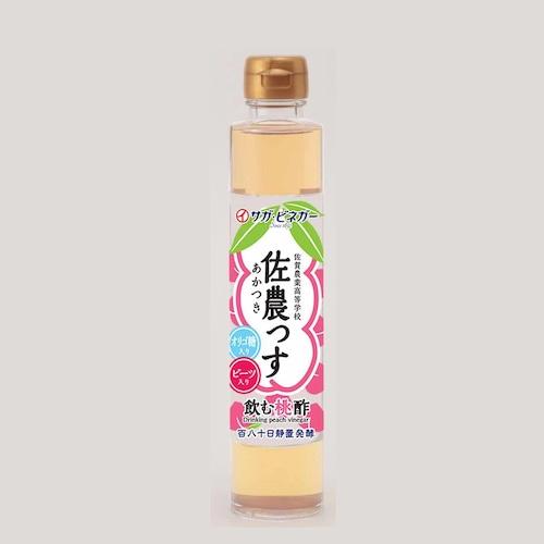 200ml佐農っす桃酢 ~佐賀農業高校生 企画・開発~