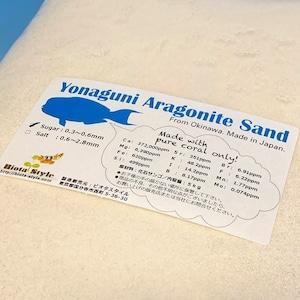 送料無料!純国産サンゴ砂「Yonaguni Aragonite Sand / size-Sugar / 20kg」