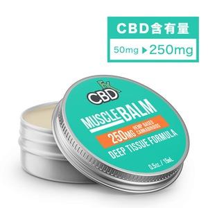 【定期お得便】CBDfx CBD 250mg ミニバーム - Muscle(筋肉)