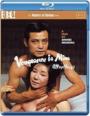 復讐するは我にあり[BD+DVD]