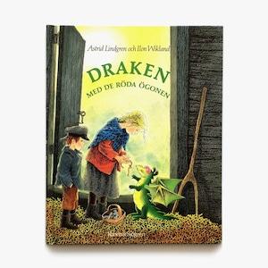 アストリッド・リンドグレーン「Draken med de röda ögonen(赤い目のドラゴン)」《1994-02》