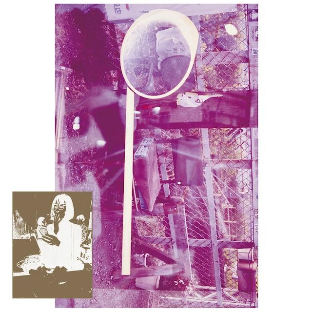 Phew - New Decade (LP)