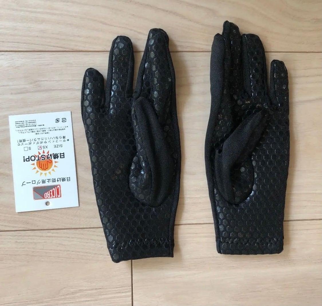 CICERO 日焼け防止グローブ ブラックXS
